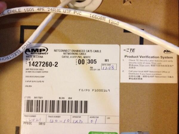 AMP Cable LAN UTP Cat 5e 1427260-2