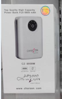 Power Bank CharZon 8800W (White) @Kliknklik Mangga Dua Mall