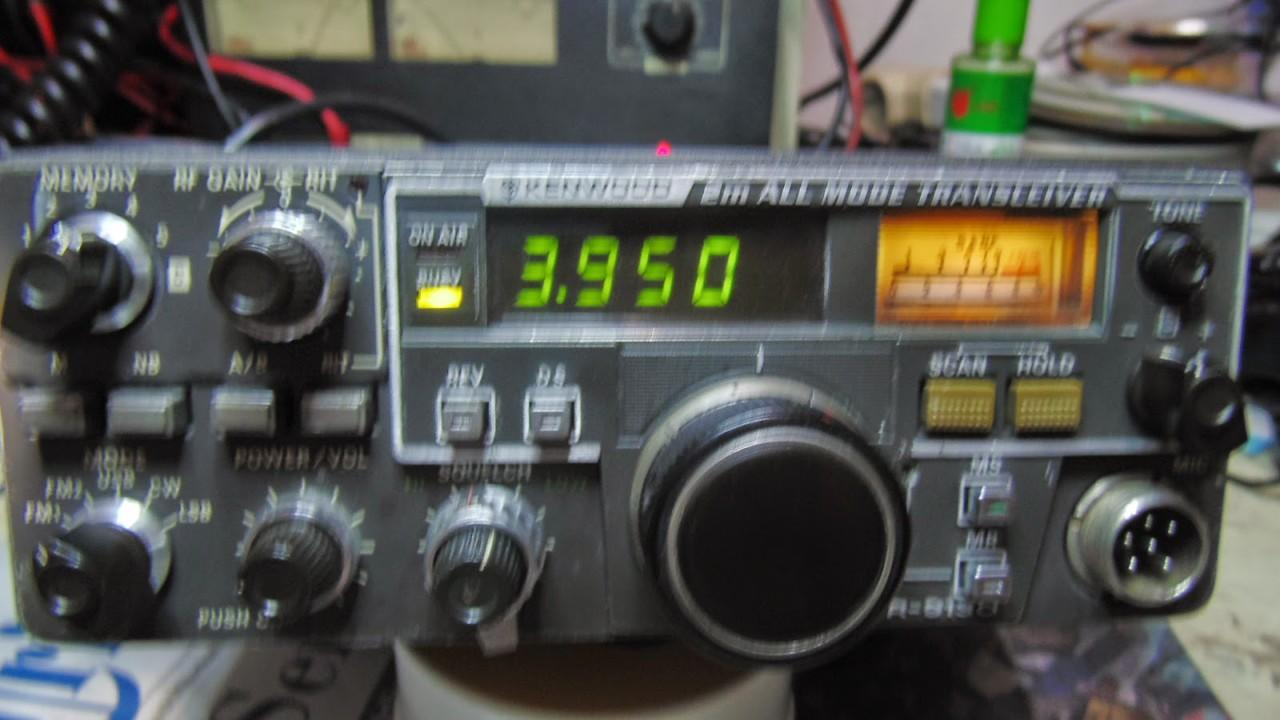 """WTS """"KENWOOD"""" 2M ALL MODE TRANSCEIVER TR 9130"""