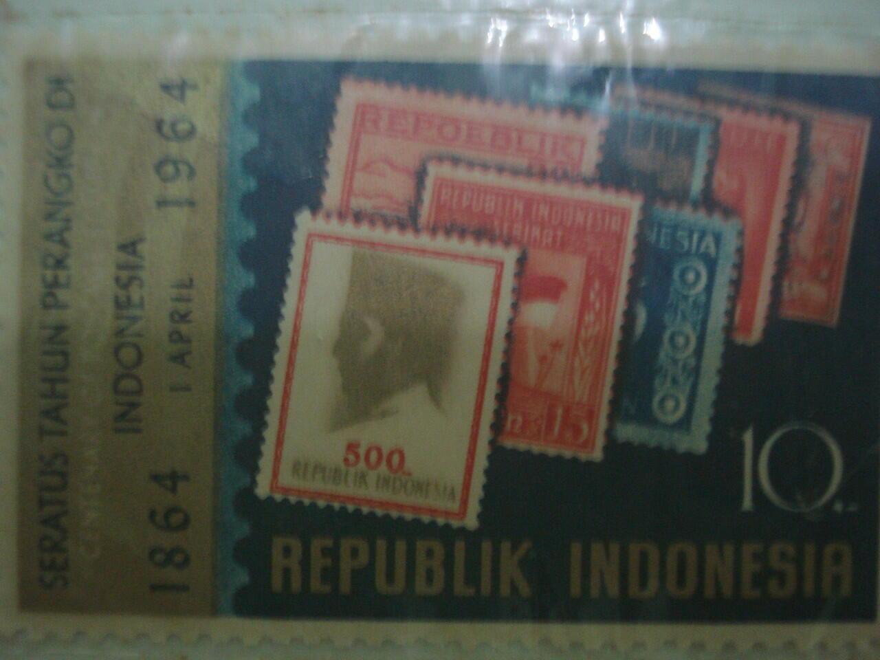 Perangko Presiden Soekarno