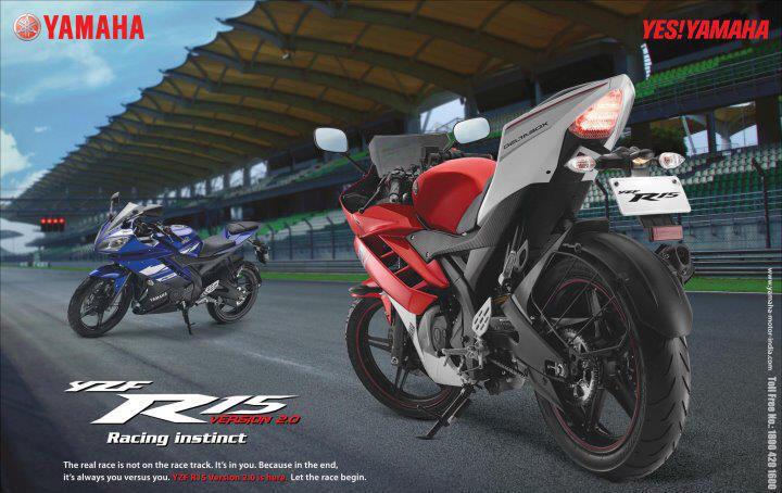 Segera hadir Yamaha YZF R15 150cc | Kredit Motor Syariah | Angsuran Murah