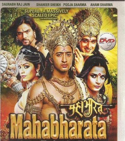 DVD Mahabrata Versi Baru(Yang di ANTV)