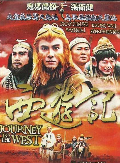 DVD Kerak sakti 1, 2 & 3(dicky cheung; yang di indosiar&ct chanel) subtitle Indonesia