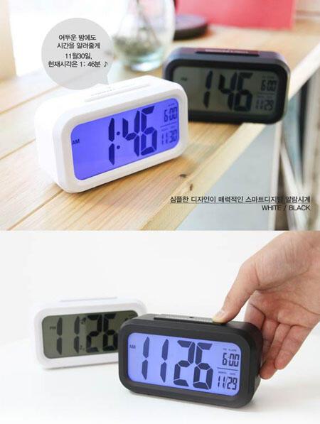 Smart Digital Alarm Clock