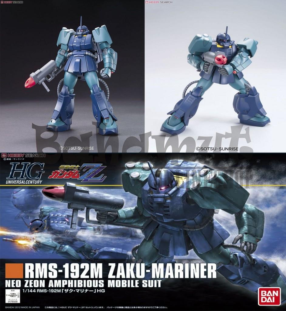 [Bahamut.OnlineShop] - sell Gundam (BANDAI)