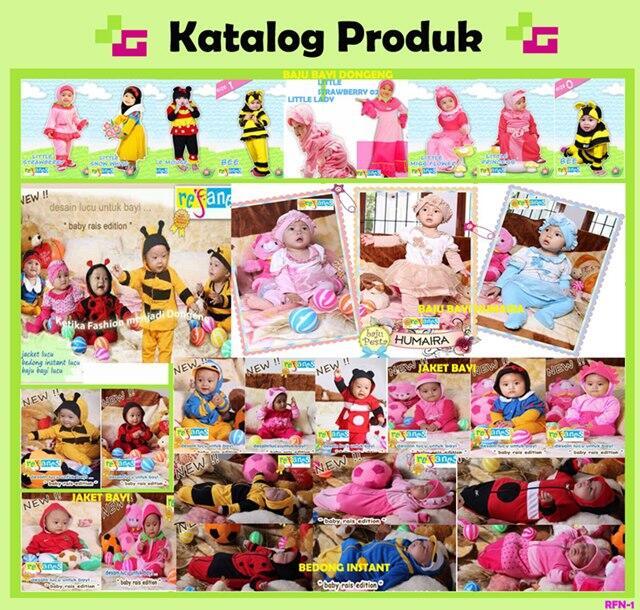 Terjual Katalog Online Baju Muslim Anak Refanes  07146012d0
