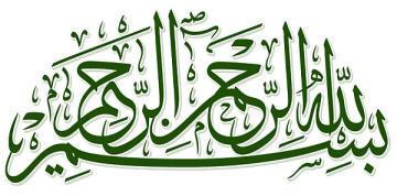 Garam Ruqyah BASMALAH, Bersihkan enerji & kekuatan Negative diri serta Sengkolo