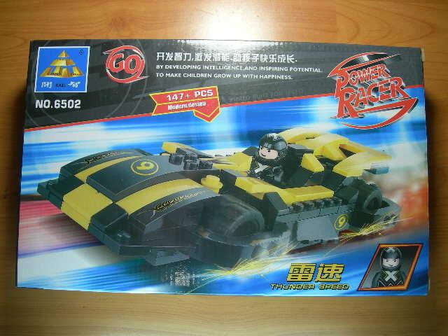 cari jual lego murah ninja gohero factoryenlightencao