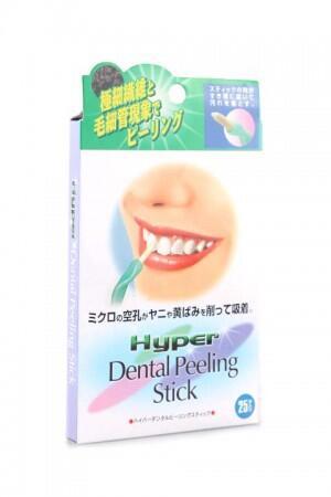 Menghilangkan Karang Gigi Kaskus