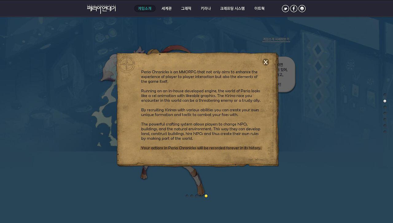 Peria Chronicles online   KASKUS
