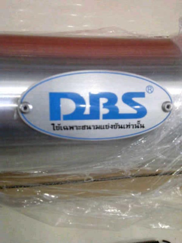 (WTS)Jual Knalpot DBS Titan Emblem Biru Ori Thailand utk Satria FU150 juragan