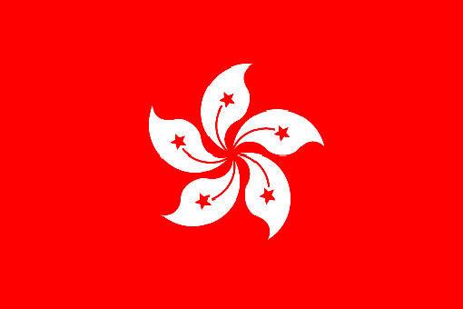 """""""...dari Hong Kong"""""""