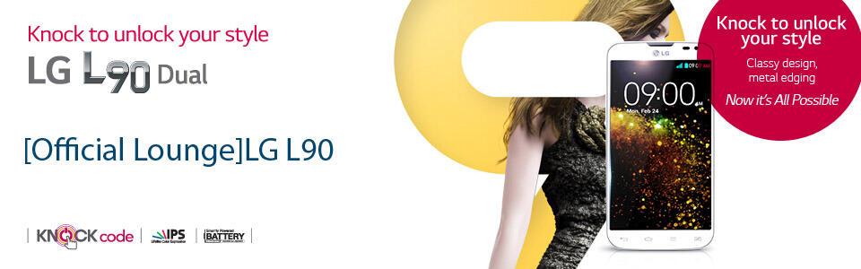 [Official Lounge] LG L90