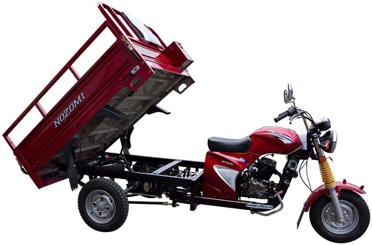 JUAL MOTOR RODA 3