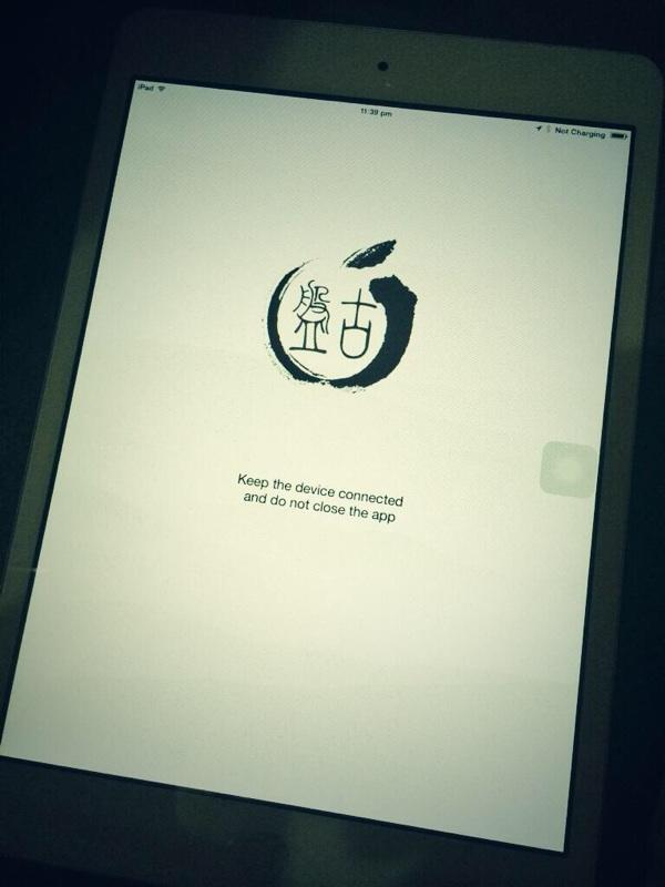 Jailbreak Untethered iOS 7.1.1 iPhone 5s 5 4s 4, iPad 2 3 4 mini, iPad Air and iPod