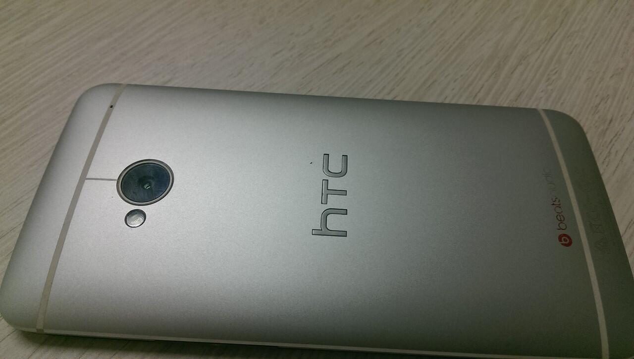 HTC One M7 Silver