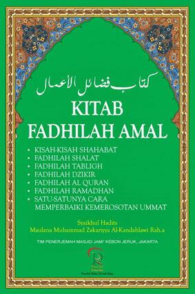 Gratis Ebook Fadhilah Amal