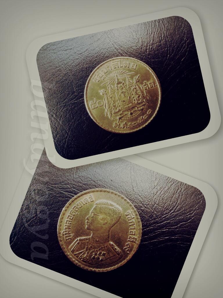 Mengenal Harga Uang Kuno Kaskus Tempat Kartu Koin Di Mobil Img