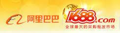 Jasa Pembelian Barang dari Ebay, Amazon, Aliexpress Dll (China, HK dan US Forwarding)