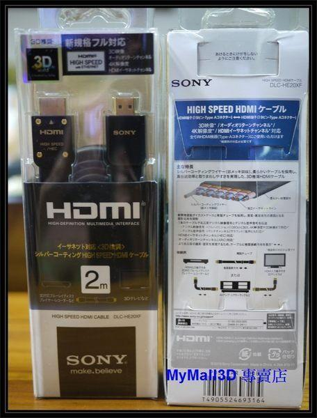 BEST HDMI FOR GAMING [SONY, MONSTER, & CAPDASE]