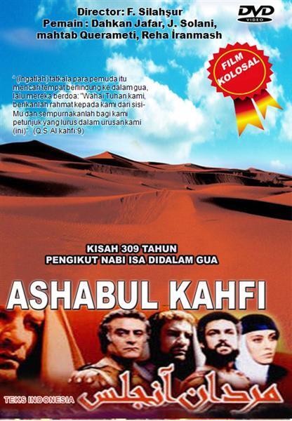 7 Film Bertemakan tentang Islam | KASKUS
