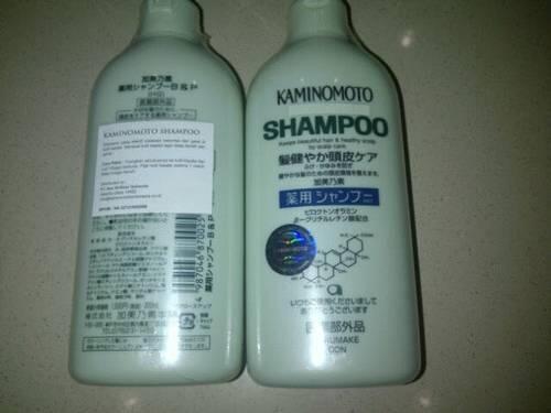 Jual KAMINOMOTO MEDICATED SHAMPOO, Solusi Meminimalkan Kerontokan Rambut