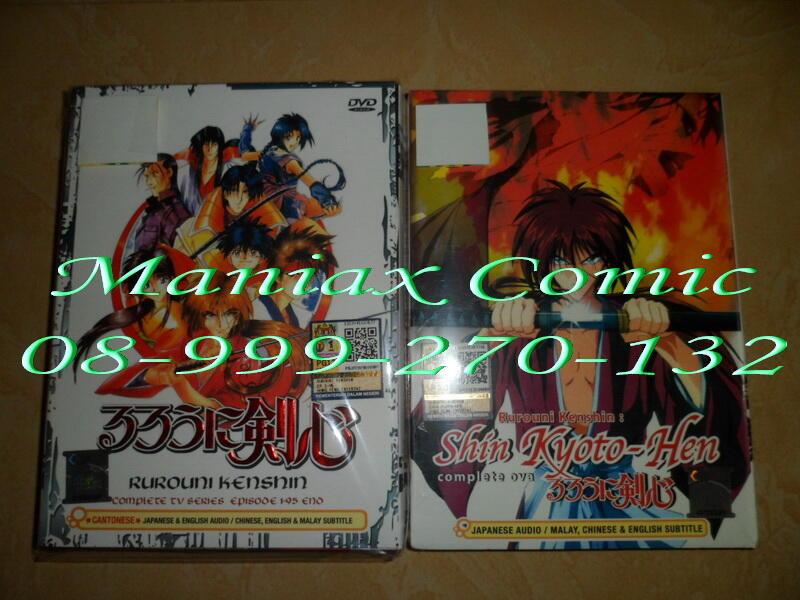 Jual DVD Anime Copy ORIGINAL Langka Nube, City Hunter, FMA, Air Gear, Inuyasha Dll