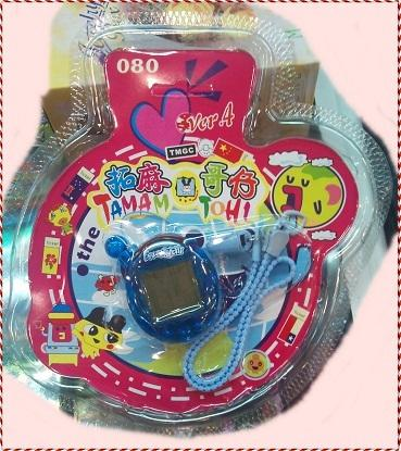 Any tamagotchi for sale!!