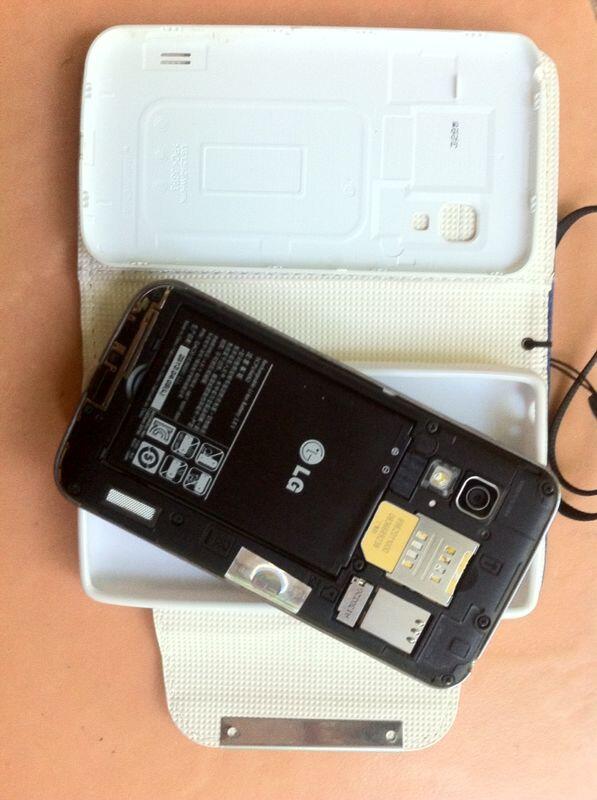LG E455 L5 Dual Sim White Mulus