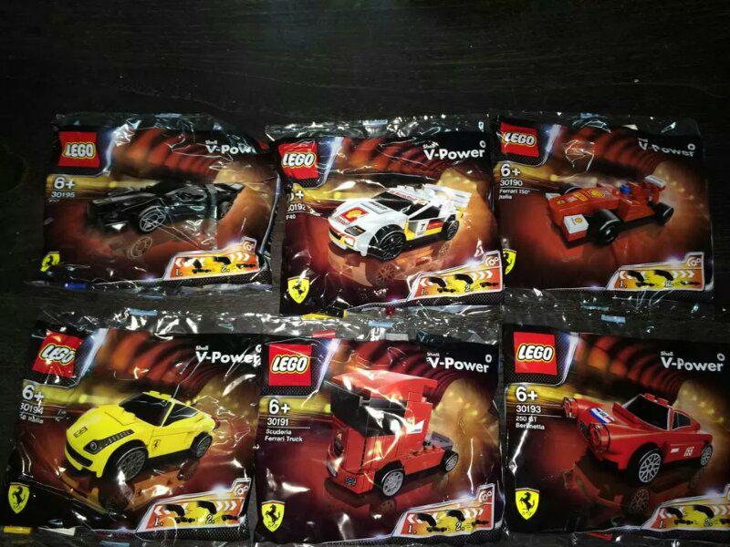 LEGO FERARI