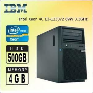 IBM System X3100M4 Best seller
