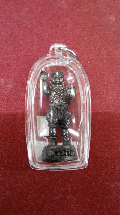 """JUAL Thai Amulet """"GUMANTHONG"""""""