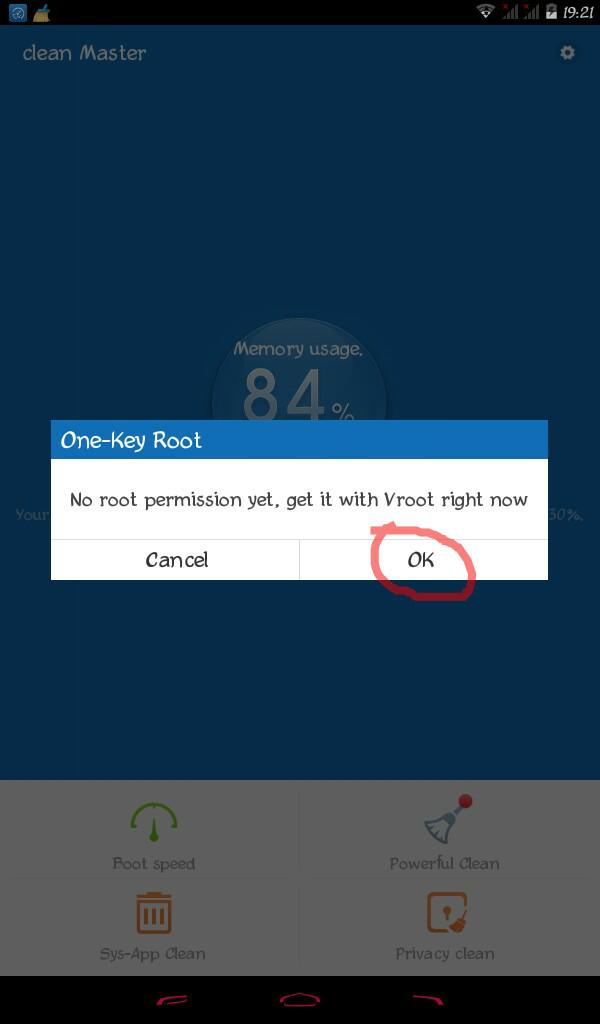 скачать key root мастер