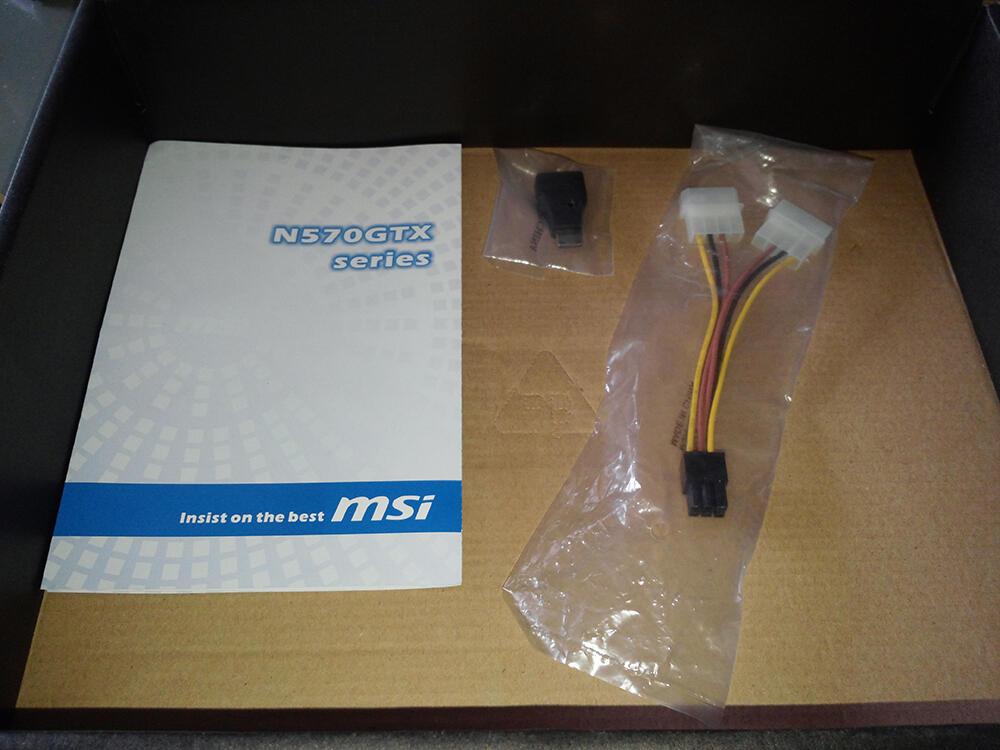 MSI GTX 570 [N570GTX-M2D12D5]
