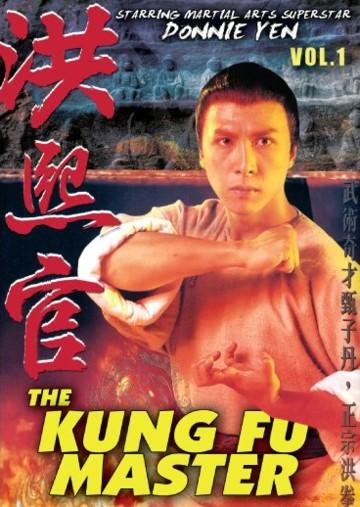 Ramayana(Antv; Lengkap/tamat) & Kung Fu MAster - donnie yen (dulu di tpi)