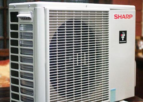 Dijual cepat AC SHARP AH-AP9MHL 1 PK Plasmacluster High Density G7 Sayonara