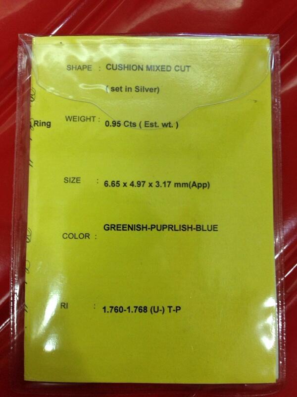 Natural Sapphire Tri-Color (Greenish, Purplish, Blue) + memo BIG lab
