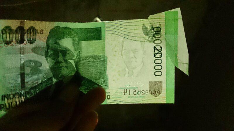 Uang 20.000 Miss Cut ( Salah Potong )