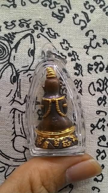 """thai amulet """"prangan"""""""