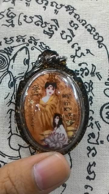 "thailand amulet""mae spirit"""