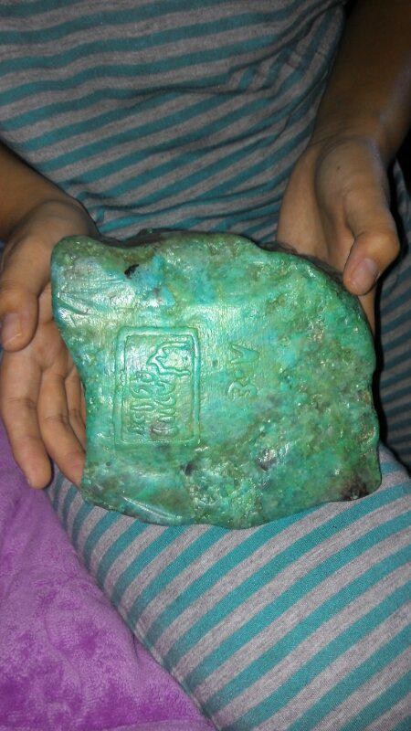 Jual batu giok antik berlafadz arab (ditemukan didalam tanah 5 meter)