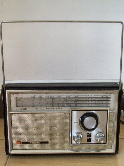 Radio Antik National R-441B