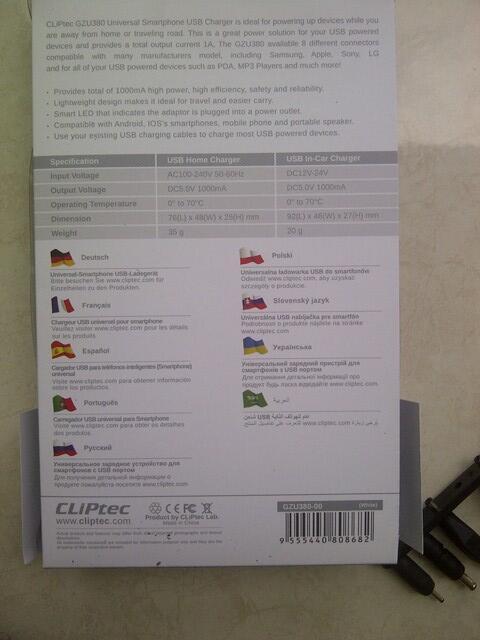 Charger Universal/ Mulitifungsi murah meriah