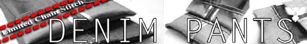 Rubby Industry Custom Denim Maker Since MMXII