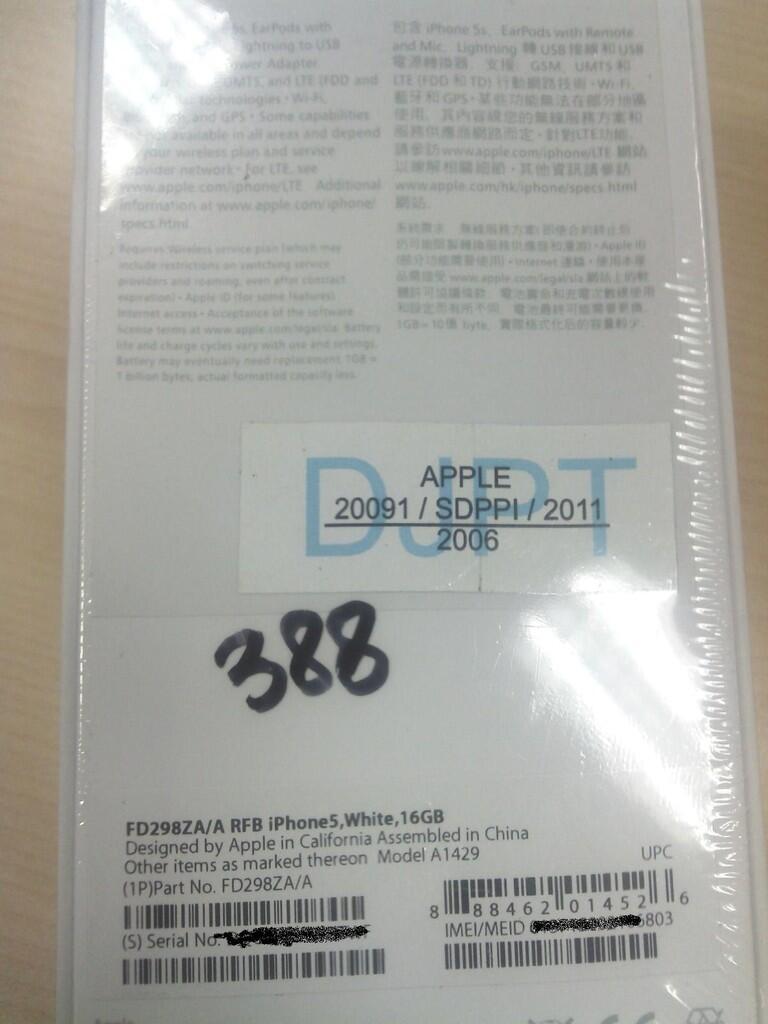 Iphone 5 Silver 16 GB BNIB masih segel belum aktivasi harga second