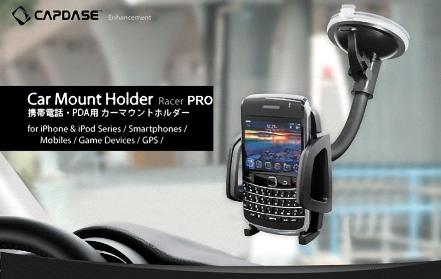 [VERDE] CAPDASE Mini Car Mount, Car Air Vent, Car Mount Holder Racer MURAH