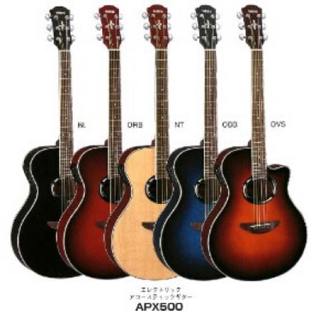 Jual Jual Gitar Yamaha APX 500 II Baru N Ori 100% Tersedia