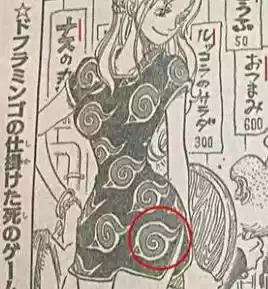 7 Pesan Tersembunyi Ala Ninja Dari 'One Piece' Untuk 'Naruto' Yang Telah Tamat