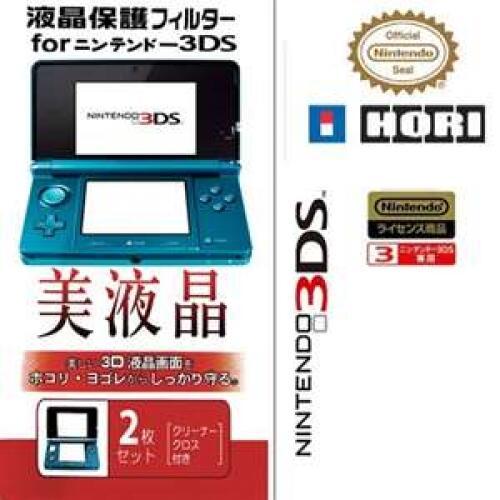 [GENESIS] ACCESSORIES/AKSESORIS 3DS / DSi / NDS BNIB TERMURAH,TERLENGKAP,TERUPDATE