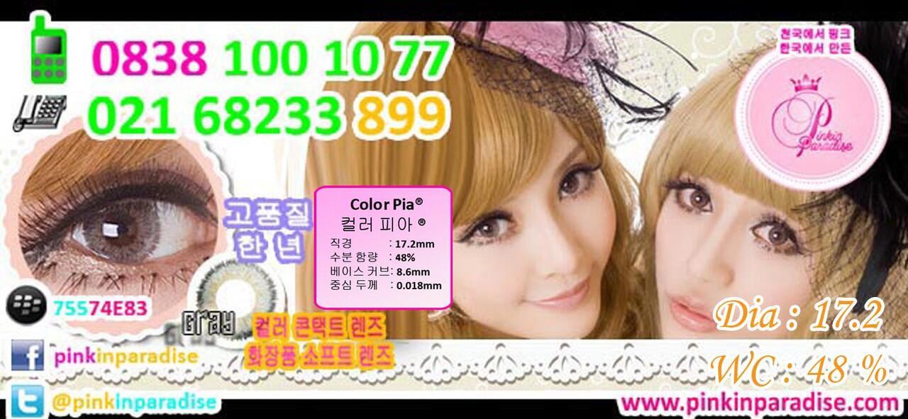 Softlens Colour PIA Diameter 17.2 mm Water 38% *BELI 1 PASANG DAPAT 2 PASANG